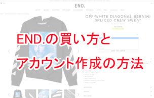 END.(エンド)の買い方とアカウント作成
